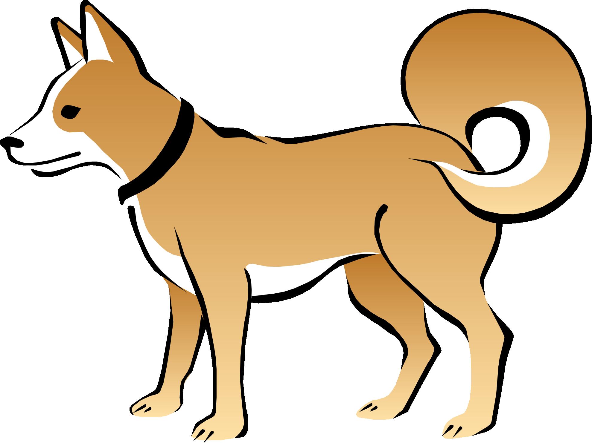 Animal Dog Png