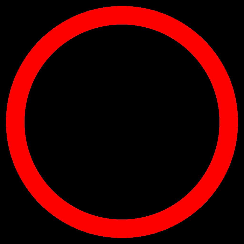 Download Red Circle At Vector png