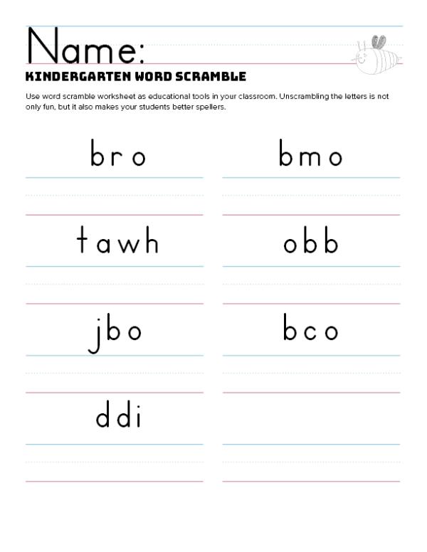 Kindergarten Word Search Printable Scramble png
