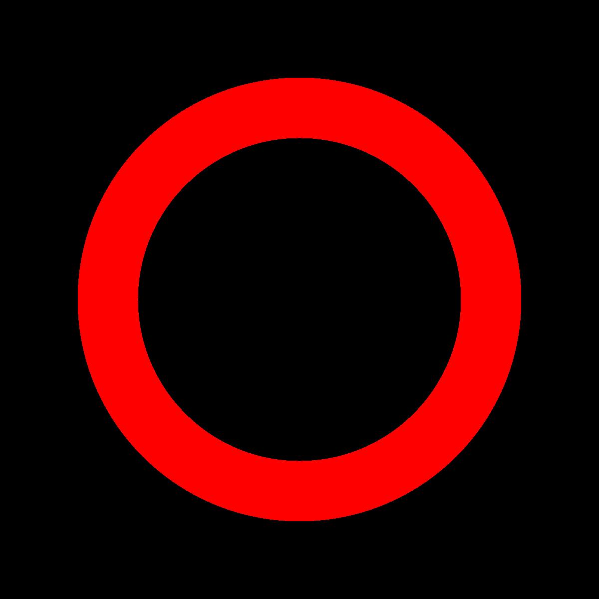 White Red Circle png